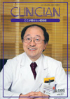 CLINICIAN no.588 vol.57