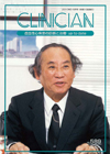 CLINICIAN no.589 vol.57