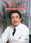 CLINICIAN no.592 vol.57