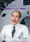 CLINICIAN no.593 vol.57