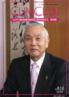 CLINICIAN no.612 vol.59