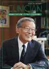 CLINICIAN no.613 vol.59